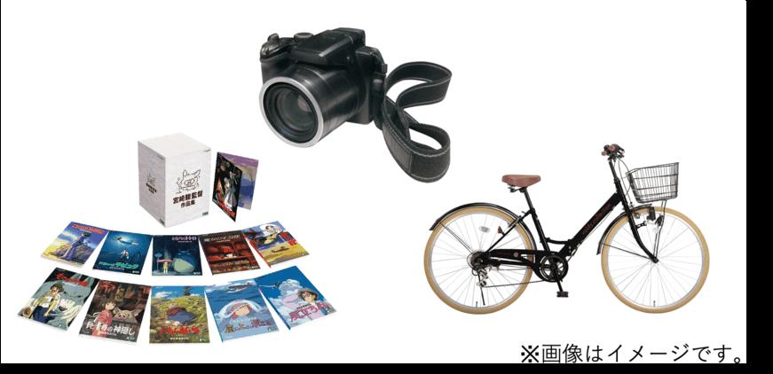 遺書・遺言書・遺品整理・想いて・不用品買取・無料査定・顕微鏡・工具・自転車